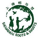 Shanghai Roots and Shoots