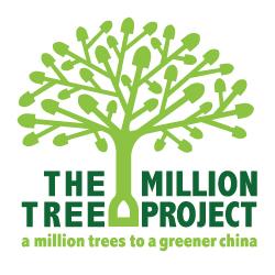 百万植树计划