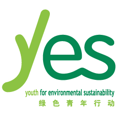 绿色青年行动