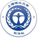 U002-上海理工大学
