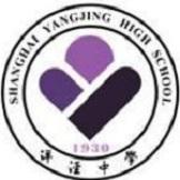 Yangjin Middle School, East Campus