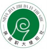 SX003-陕西建筑职工大学