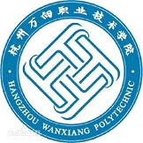 ZJ023-杭州万向职业技术学院