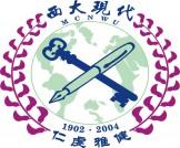 SX005-西北大学现代学院