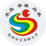 ZJ007-杭州市长寿桥小学