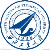 SX004-西北工业大学