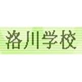 M006-上海市洛川中校(初中)