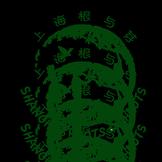 H038-上海市金山中学