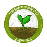 H008-上海交通大学附属中学