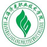U026-上海济光职业技术学院
