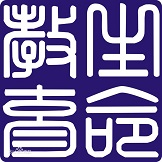 H035-上海市沪新中学