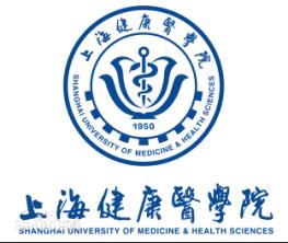 H069-上海健康医学院