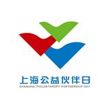"""第五届""""公益伙伴日""""圆满落幕"""
