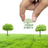 百万植树计划十周年