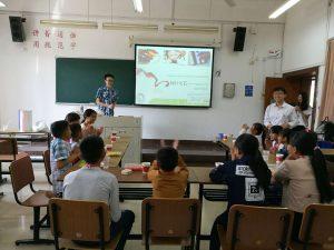 云南麦地小学华政行绿色课堂-U027华东政法大学