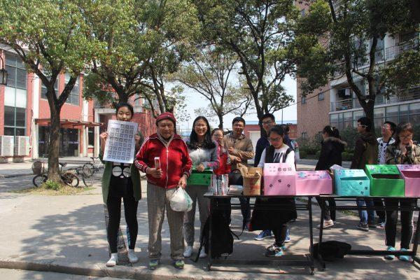 2017年小组活动报告汇总-U002上海理工大学