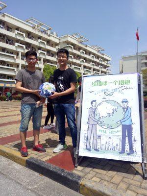 地球日宣传活动&分类回收项目-U022上海电力学院