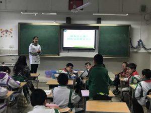 YES绿色课堂-U033上海电机学院