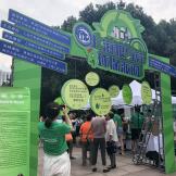 回收巨龙 | 一场绿色派对盛宴,一届环保先锋联盟