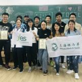 绿色青年行动 | 携手并进,培育未来--记2018年秋季学期培训