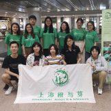 上海根与芽青年智囊团 | 2019年新团员入团培训