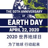"""2020年""""环保慧生活""""有奖征集大赛圆满落幕"""