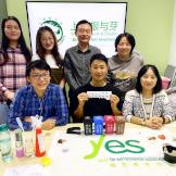 绿色青年行动 | 绿色导师培训回顾-2020秋
